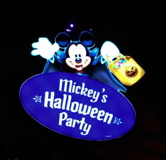 Halloween Party at Disneyland