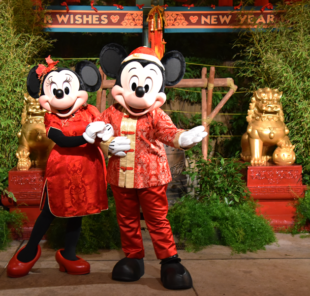 Minnie and Mickey Mouse - Lunar New Year