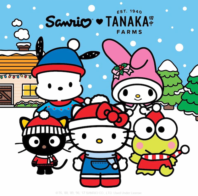 Holidays at Tanaka Farms