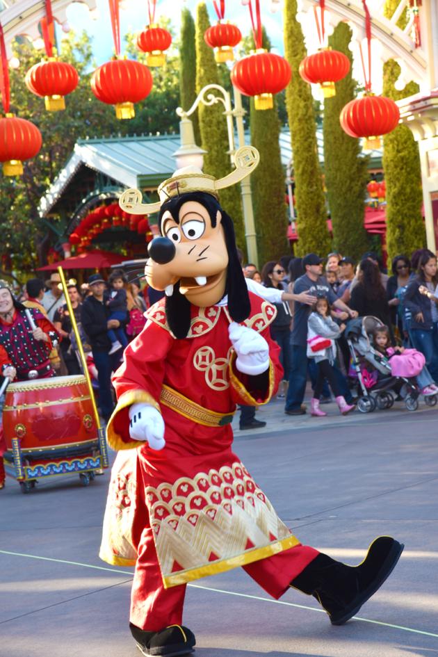 Goofy Lunar New Year