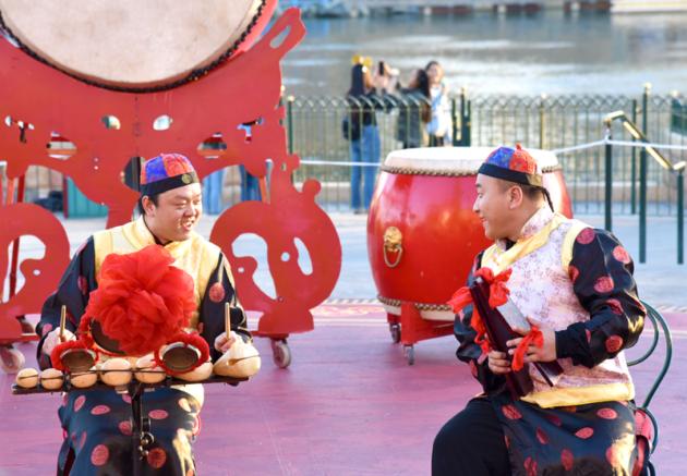 Gugu Drum Group Disneyland