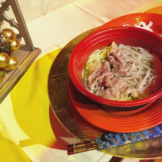 Pho Bo Beef Noodle Soup