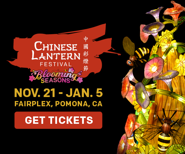 Chinese Lantern Festival Blooming Seasons