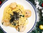 Spaghetti Scallops and Miso Butter