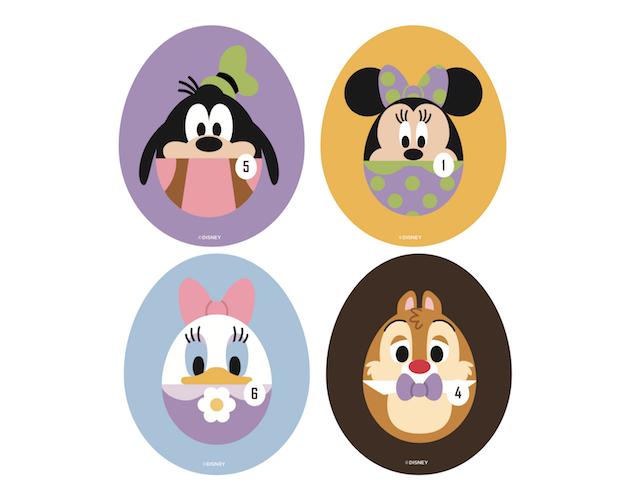 Printable Disney Easter Eggs